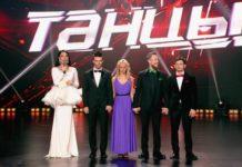 Танцы на ТНТ 1 сезон 20 серия