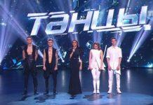 Танцы на ТНТ 2 сезон 20 серия