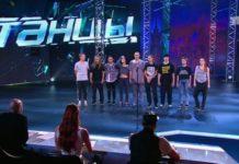 Танцы на ТНТ 3 сезон 13 серия