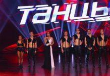 Танцы на ТНТ Битва сезонов 10 серия