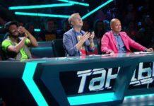 Танцы на ТНТ - наставники 1 сезона
