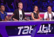 Танцы на ТНТ 2 сезон - наставники и хореографы