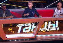 Танцы на ТНТ 3 сезон - наставники