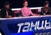 Танцы на ТНТ 4 сезон - наставники