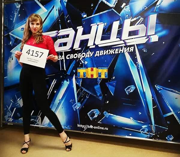 """Кастинг в Новосибирске в 5 сезон """"Танцы"""" на ТНТ"""