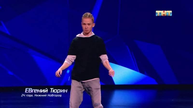 Обзор 2 кастинга в Нижнем Новгороде - Танцы