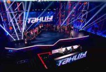 Анонс 13-14 выпуска Танцы на ТНТ 5 сезон 3 ноября 2018