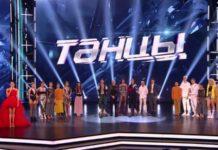 Танцы на ТНТ 5 сезон 15 выпуск - эфир 10.11.2018