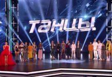Анонс 15 выпуска Танцы 5 сезон 10 ноября 2018 на ТНТ