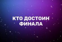 Анонс 21 выпуска Танцы на ТНТ 5 сезон 22 декабря 2018