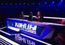 Танцы на ТНТ 5 сезон 18 выпуск 01.12.2018