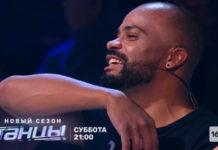 Анонс 2 выпуска Танцы на ТНТ 6 сезон 31 августа 2019