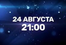 Анонс 1 выпуска Танцы на ТНТ 6 сезон 24 августа 2019