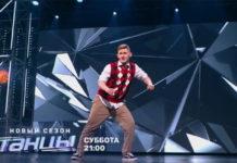 Анонс 4 выпуска Танцы на ТНТ 6 сезон 7 сентября 2019