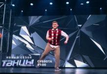 Танцы на ТНТ 6 сезон 4 выпуск: Кастинг в Санкт-Петербурге 7.09.2019
