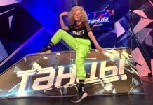 """Нижегородская жительница поразила жюри """"Танцев-6"""""""