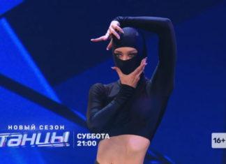Анонс 9 выпуска Танцы на ТНТ 6 сезон 12 октября 2019
