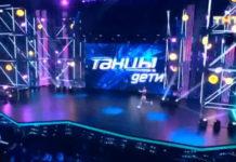 Танцы на ТНТ 6 сезон 11 выпуск 26.10.2019