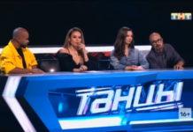 Танцы на ТНТ 6 сезон 12 выпуск 2.11.2019