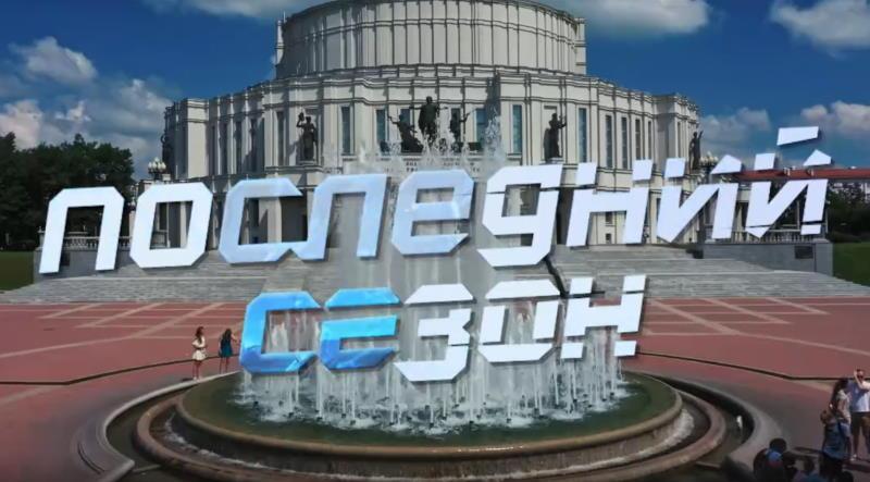Кастинг участников 7 сезона шоу Танцы на ТНТ