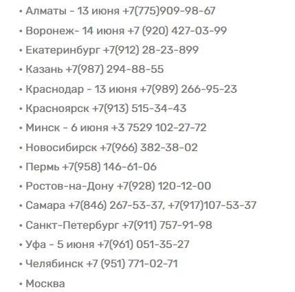 Кастинг участников 7 сезона шоу Танцы на ТНТ: условия участия, анкета