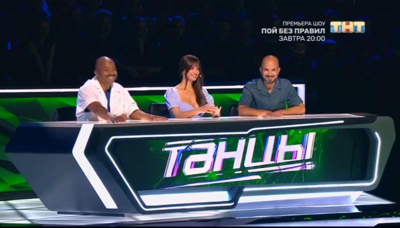 Танцы 7 сезон 4 выпуск 19.09.2020 – Кастинг в Казани