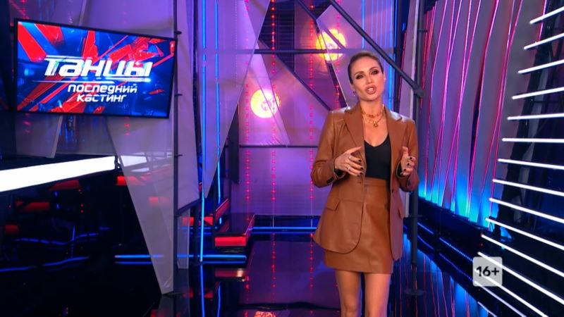 Танцы 7 сезон 10 выпуск 31.10.2020 – Последний кастинг