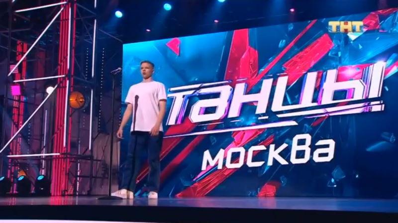 Танцы 7 сезон 7 выпуск 10.10.2020 – Кастинг в Москве